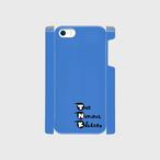 iphone5/5s/SE ケース プラスティック(ポリカーボネート)