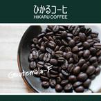 グアテマラ(深煎り コーヒー豆)/ 100g
