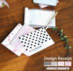 おしゃれなデザイン領収書(単票タイプ)全4柄 日本製