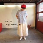 アップリケ&プリント スカート 12SK44 サイズ2