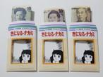 少女漫画風ぽち袋(3枚入)