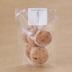 【パイポン畑】高キビビーガンチョコ 米粉100%手焼きクッキー×4 グルテンフリー 自家自然栽培