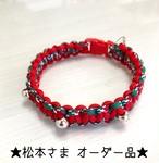 松本さまオーダー品★小型犬用 首輪 23㎝ クリスマスカラー