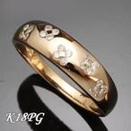 ピンクゴールドにダイヤモンドがキラリと輝くリング♪ 0.13ct K18PG