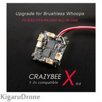 Happymodel CrazybeeX 4in1 AIO Flight Controller Built-in ESC/VTX/SPI RX/OSD 1-2s ESC/VTX/レシーバー内蔵フライトコントローラー