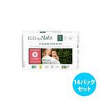 [14パックセット] Naty by Nature Babycare 紙おむつ(サイズ 1)
