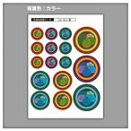 家紋ステッカー 丸に蔦| 5枚セット《送料無料》 子供 初節句 カラフル&かわいい 家紋ステッカー