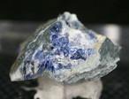 ベニトアイト ベニト石  カリフォルニア産  2,5g BN040 鉱物 天然石 パワーストーン