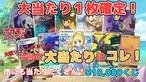 【ポケカ】出店記念10000円オリパ【再販2次】