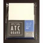 ATCボード|ウォーターフォード水彩紙(ホワイト・細目) 5+1枚パック