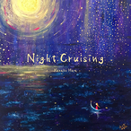 「Night Cruising」譜面