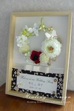 結婚式 和装 ウェルカムボード(ホワイトフラワーリース)和風 モダン