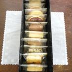 クッキー10袋 箱詰め合わせ