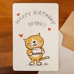 グリーティングカード[Birthday6]封筒付き(GTC-B6)