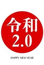 SOKONUKE BAG 令和初売り 新春「福袋」限定10個販売START