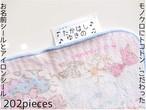 音符|シンプル可愛い!音符のお名前シールとアイロンシール★入園&入学準備フルセット(202枚)