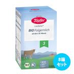 [8箱セット] Toepferビオ粉ミルク600g