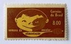 学校給食 / ブラジル 1964
