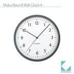 KATOMOKU muku round wall clock 4 km-57GRC 電波時計