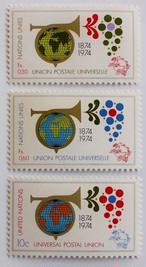 UPU100年 / 国連 1974
