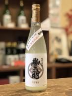 【超限定 100本のみ】豊明 純米大吟醸 おりがらみ生