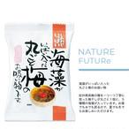 NATURE FUTURe 海藻がいっぱい入った丸ごと梅のお吸い物 10食