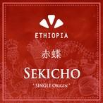 200g Ethiopia SEKICHO