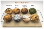 Y's Muffin COFFEEHOUSE の美味しいマフィン10個