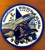 【予約品】ひこうき工房Azul~あすーる~×にしにし/301SQ青スペマパッチ