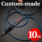 Electric Guitar Cable 10m【カスタムメイド】