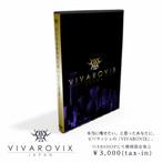 ビバラッシュ 楽曲アレンジエアロビクスDVD『VIVAROVIX』