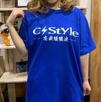潮干狩 鯏バースデーTシャツ