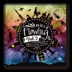 【予約商品】佐藤サン、もう1杯 Presents 朗読CD Flowing Vol.3