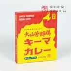 送料無料! 大山芳醇鶏キーマカレー(220g)
