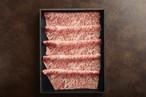 【母の日プレゼント】特選すきやきセット(お肉約200g)野菜&特製割り下
