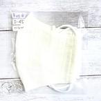 【おおやまとみこ】立体布マスク(冷感レース・ストライプ)・レディースサイズ/マスク