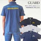 GUARD (ガード) ボタン ダウン ポロシャツ PARAMEDIC [POL-252] アウトドア サバイバル キャンプ ウェア ポロ 鹿の子 シャツ