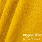 ☆新色☆36cm×36cm カルトナージュ用イタリア製レザー  (Joyne d'or)