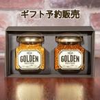 ゴールド/ブラック各1種【ギフト予約販売】11月2日~11月30日まで