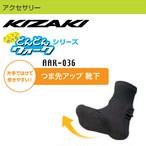 KIZAKI キザキ つま先アップ 靴下 くつした どんどんウォークシリーズ ウォーキング