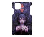 (iPhone 11 Pro Max)CENTRISM