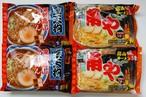 飛騨高山有名店食べ比べセット 計8食