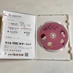 啓発用DVD[絵本の朗読・全5巻セット]