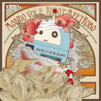 CD:4th EP「Mondo vol.2」