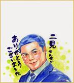 【色紙 or A4】1人名入りリアルタッチ寄せ書き似顔絵(絵師:YuriA*)