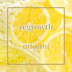 【バスソルト】regrowth~魂が求める本当の幸せ〜