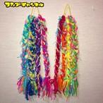 4本三つ編みヘアゴム(レインボー)【ニ本セット】