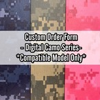 【デジタルカモフラージュシリーズ(Digital Camoflage)】受注生産ホルスターオーダーフォーム*対応機種限定*
