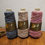 【限定商品】モザイクプリントの独特な色合い「ワックスジオット」糸コーン/200g