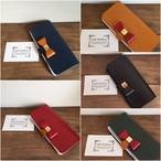 組み合わせ自由 栃木レザーのリボンフラップ付きiPhoneケース シンプルタイプ iPhone全機種より選択可